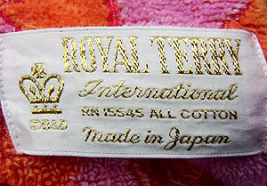 vintage 60s Royal Terry label